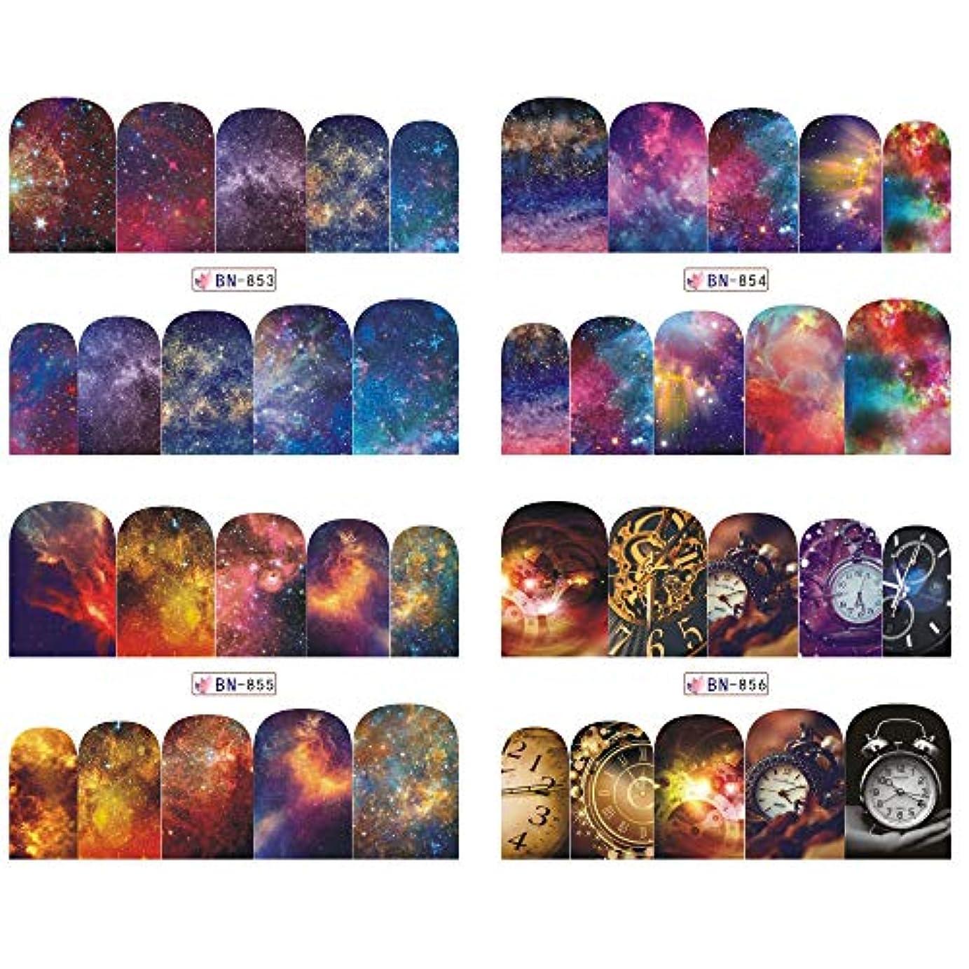 医薬品仕方私SUKTI&XIAO ネイルステッカー 12デザインネイルアートデカールウォーターステッカー夏の星の花シーシェル透かし用スライダーマニキュア装飾のヒント