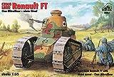 RPM 1/35 第一次世界大戦 ルノーFT-17軽戦車 ジロド砲塔機関銃型 新デカール版 プラモデル RP35061N
