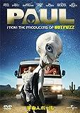 宇宙人ポール[GNBF-3116][DVD] 製品画像