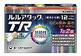 【指定第2類医薬品】ルルアタックTR 12カプセル ※セルフメディケーション税制対象商品