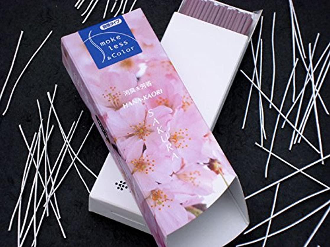 緯度奨励果てしない【線香】【お香】花かおり 桜 スモークレス スリム【スティック】