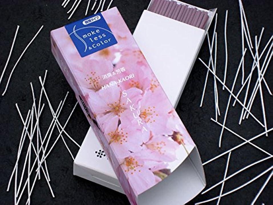 フィットネス山積みのお気に入り【線香】【お香】花かおり 桜 スモークレス スリム【スティック】