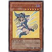 遊戯王カード ブラック・マジシャン・ガール YAP1-JP006UR