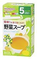 手作り応援 野菜スープ (2.3g×10包)×6個