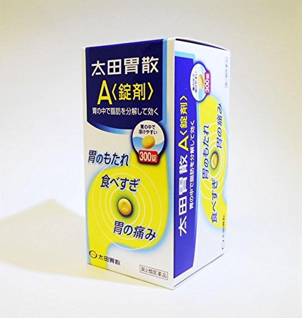 天窓冒険家出発【第2類医薬品】太田胃散A<錠剤> 300錠 ×2