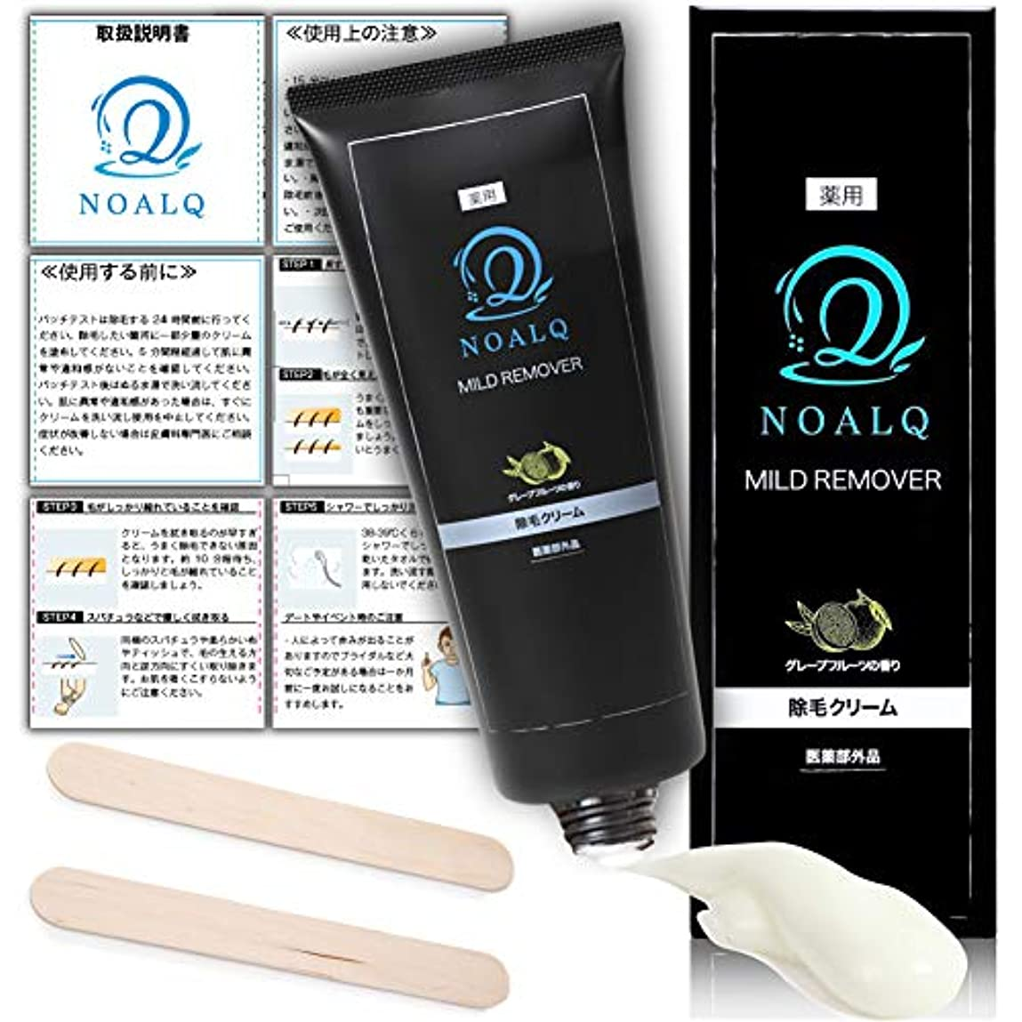 対処する敬意を表してエレベーターNOALQ(ノアルク) 除毛クリーム 薬用リムーバークリーム 超大容量220g メンズ [陰部/VIO/アンダーヘア/ボディ用] 日本製 グレープフルーツフレーバータイプ