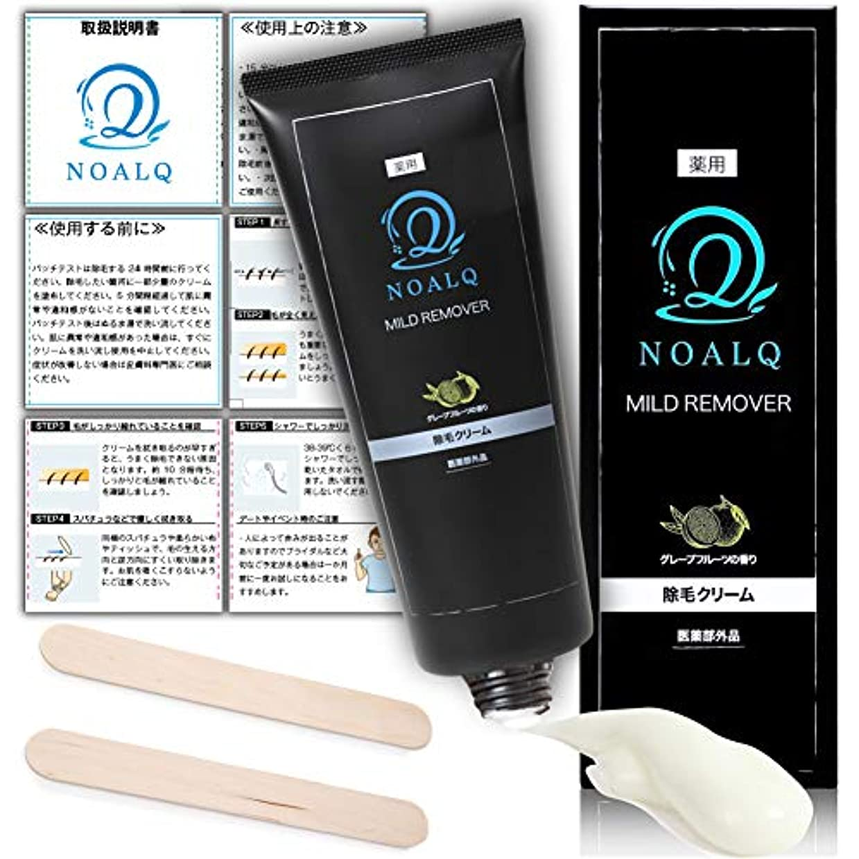 フィードバック絶対にダーリンNOALQ(ノアルク) 除毛クリーム 薬用リムーバークリーム 超大容量220g メンズ [陰部/VIO/アンダーヘア/ボディ用] 日本製 グレープフルーツフレーバータイプ