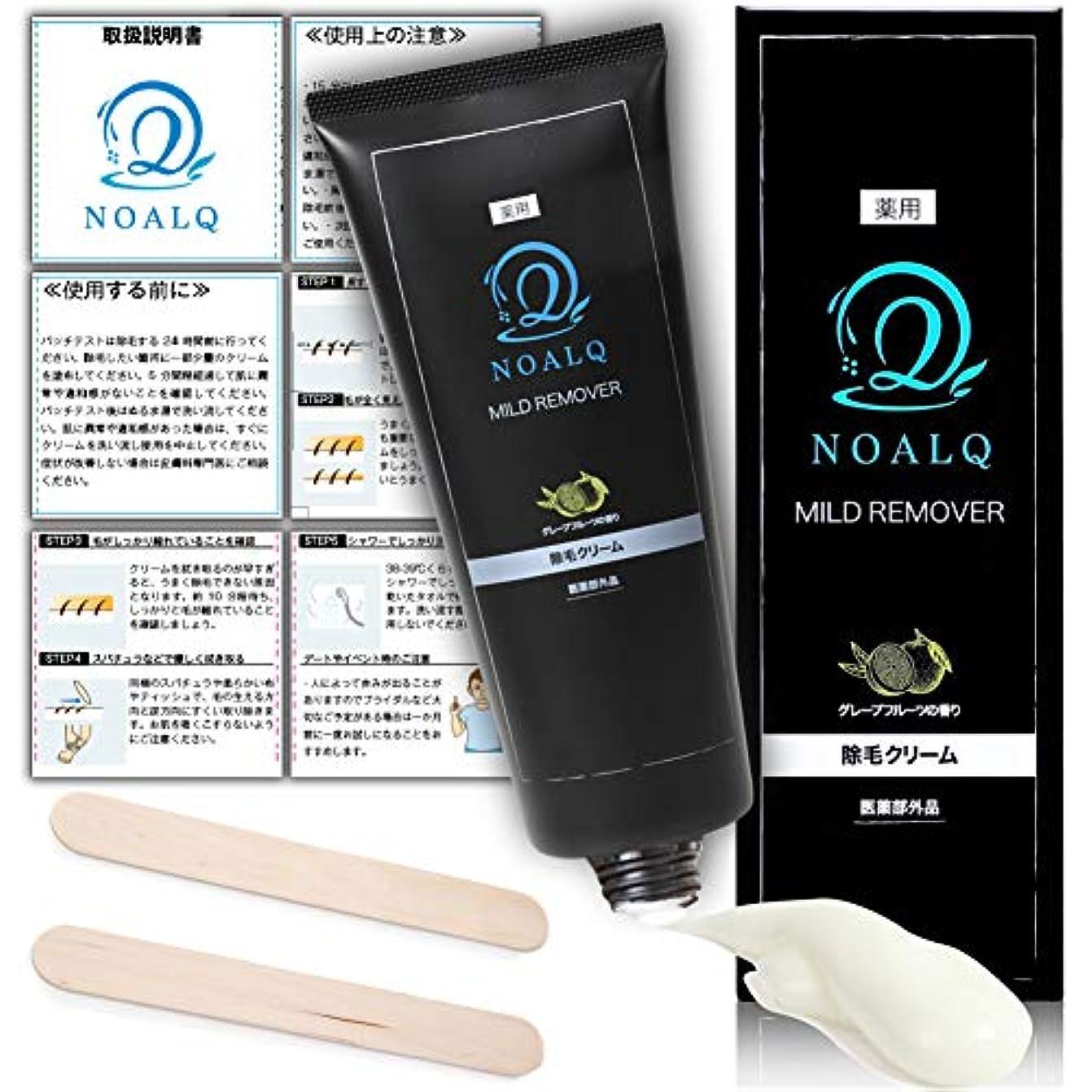 手術なぜなら分数NOALQ(ノアルク) 除毛クリーム 薬用リムーバークリーム 超大容量220g メンズ [陰部/VIO/アンダーヘア/ボディ用] 日本製 グレープフルーツフレーバータイプ