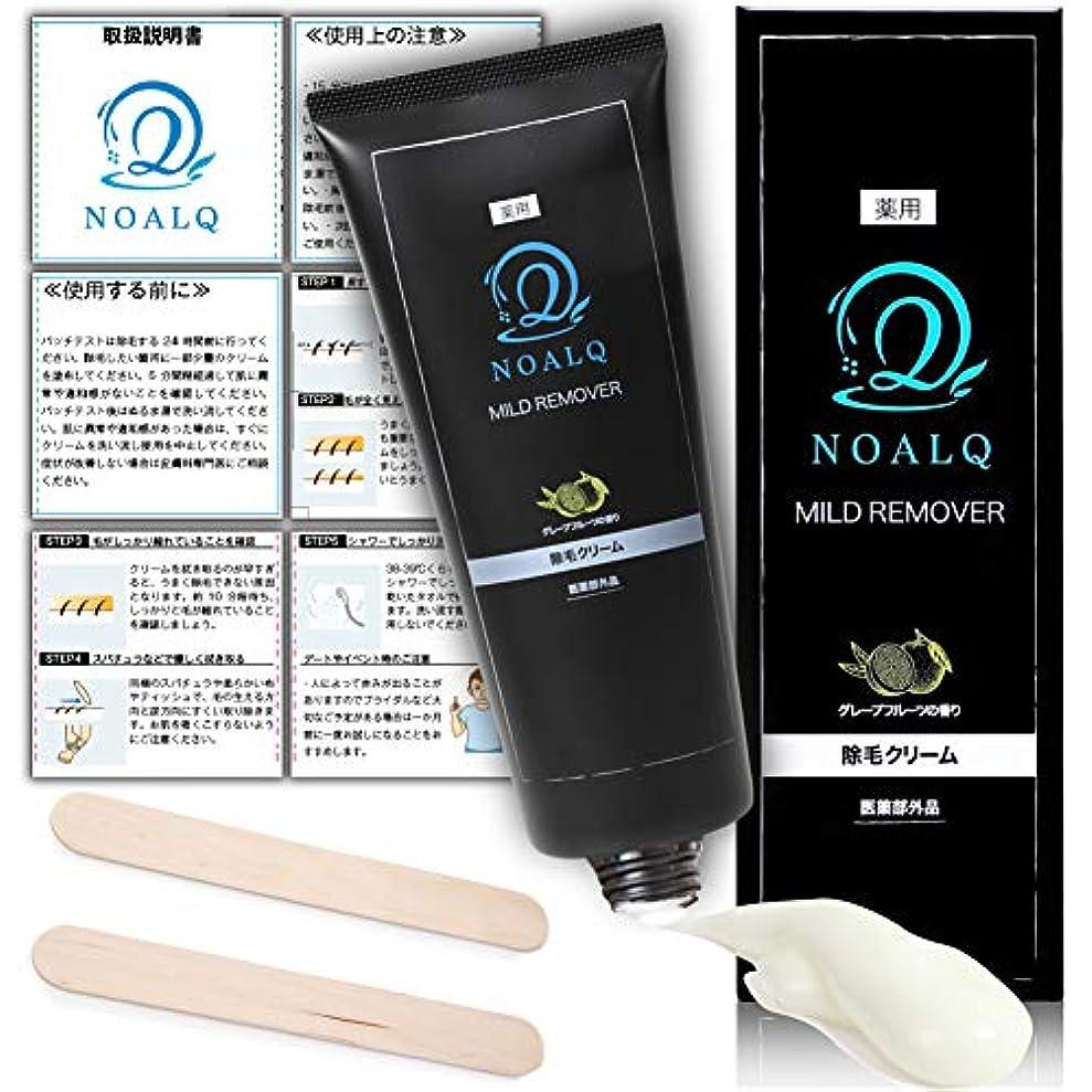 起きている従順な茎NOALQ(ノアルク) 除毛クリーム 薬用リムーバークリーム 超大容量220g メンズ [陰部/VIO/アンダーヘア/ボディ用] 日本製 グレープフルーツフレーバータイプ