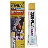 【第2類医薬品】ボルタレンEXゲル 50g ×2