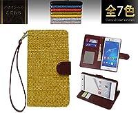「kaupili」 LG isai FL (LGL24)/ VL (LGV31)ケース 鏡/ミラー付き カード収納 スタンド機能 手帳型 お財布機能付き 化粧鏡付き