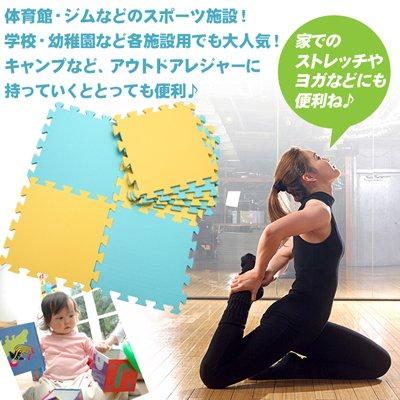 【防音 マット】極厚12mm カラージョイントマット 30×30cm 8枚組 ベージュ&モカ(A995-S2)