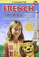 French for Kids 1: Beginner Level 1 [DVD] [Import]