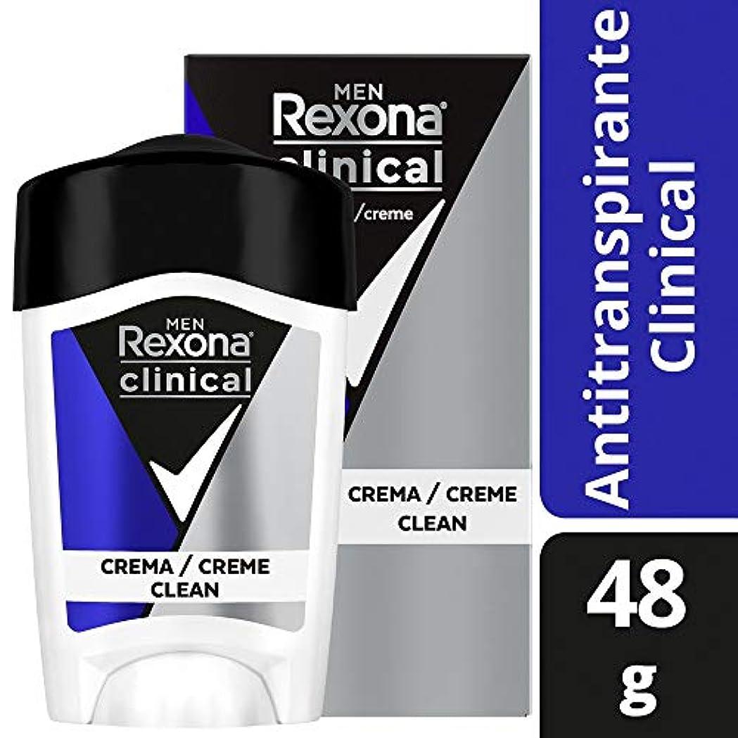 挑発する通り怠Rexona Men Clinical Clean レクソーナクリニカルクリーン メンズ デオドラント 48g 制汗剤 直塗りクリームタイプ 男性用
