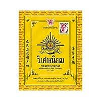 viset niyom tooth herbal powder traditional 40 g pack of 3 by Viset Niyom