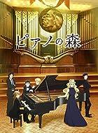 [Amazon.co.jp限定]「ピアノの森」 雨宮修平の軌跡(デカジャケ(ジャケット絵柄)付)