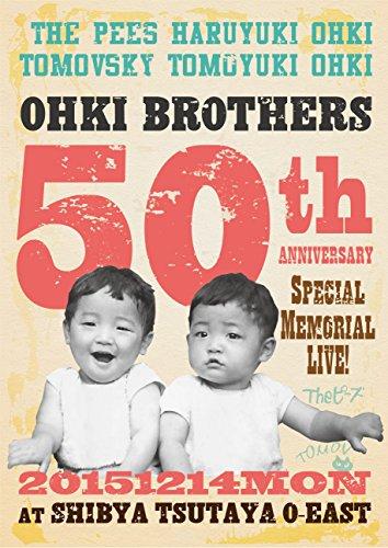 大木兄弟【生誕50周年】特別記念LIVE! [DVD]の詳細を見る
