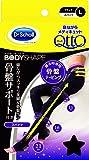 寝ながらメディキュット ボディシェイプ スパッツ 骨盤サポート L 加圧 着圧効果 就寝時 姿勢 骨盤ケア用