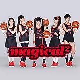 フレフレ / magical2