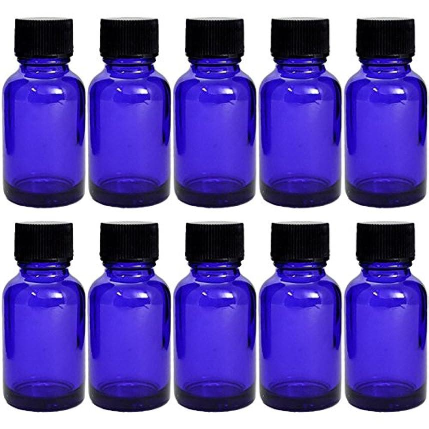 バンドギネス捧げる遮光瓶 ブルー 20cc SYA-B20cc -10本セット- (黒CAPのみ)