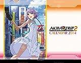 AKIBA'S TRIP2 カレンダー2014 卓上型