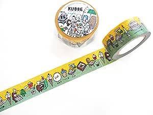 【KUMA】クマ キュッパマスキングテープ カフェ kub-006