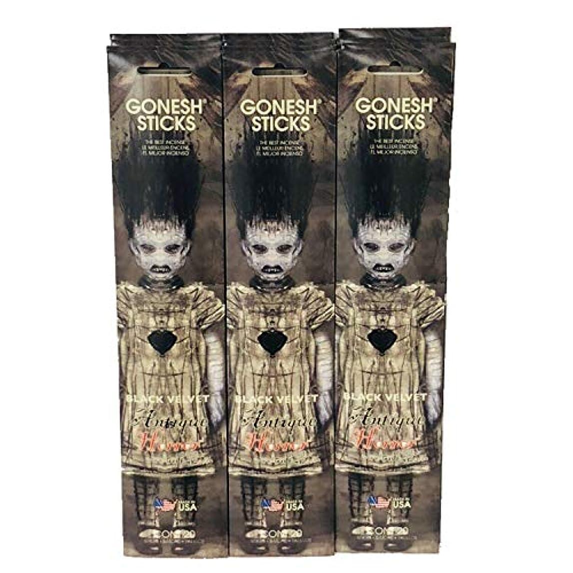 ちっちゃいモザイク南東Gonesh Incense Sticksアンティークホラーブラックベルベット