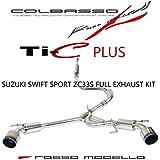 【車検対応】ロッソモデロ COLBASSO Ti-C Plus マフラー スズキ スイフトスポーツ 4BA-ZC33S CBA-ZC33S 6MT / 6AT共用 センターパイプ&リアピースセット