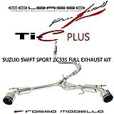 【車検対応】ロッソモデロ COLBASSO Ti-C Plus マフラー スズキ スイフトスポーツ CBA-ZC33S 6MT / 6AT共用 センターパイプ&リアピースセット