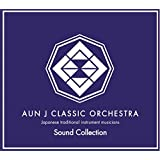 AUN J CLASSIC ORCHESTRA Sound Collection