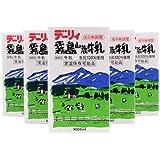 南日本酪農協同(株) デーリィ 霧島山麓牛乳 1000ml紙パック*6本セット