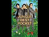 ジャングルポケット