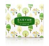 (美彩) BABY葉酸~ママのめぐみ~葉酸サプリ モノグルタミン酸型 1ヶ月分