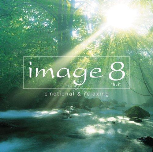イマージュ8 emotional&relaxingの詳細を見る