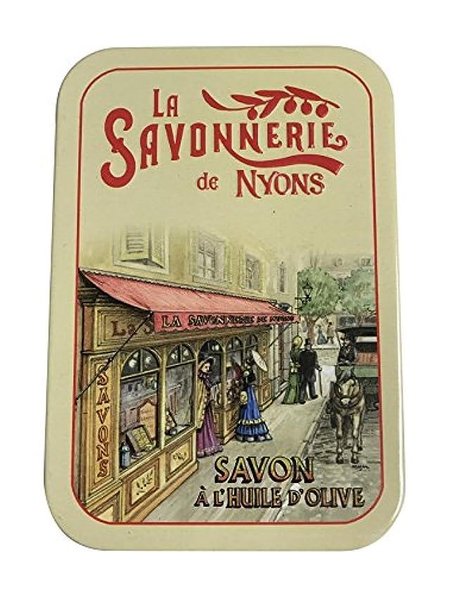 乳白色本体しかしラ?サボネリー アンティーク缶入り石鹸 タイプ200 パリの町並み(コットンフラワー)