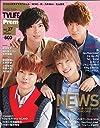TV LIFE Premium VOL.27 2019年 3/1 号 雑誌