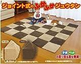 【パネルカーペット】音が軽減される ジョイントマット(同色9枚セット) (ブラウン)