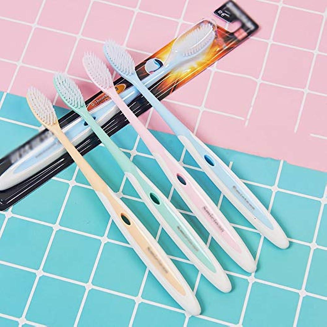 縞模様の請求やりがいのある歯ブラシ 10本のバルク歯ブラシ、大人の竹炭の歯ブラシ、口腔衛生歯ブラシ KHL (サイズ : 10 packs)