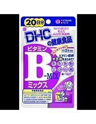 【まとめ買い】DHC ビタミンBミックス 20日 40粒 ×2セット