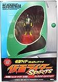 仮面ライダーSPIRITS ボトルキャップ付き(7-ELEVEN限定企画 特別版)マフラー(白)