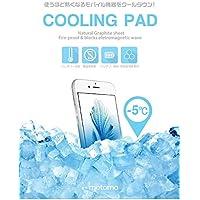 motomo Smart Phone Cooling Pad スマートフォン冷却シート