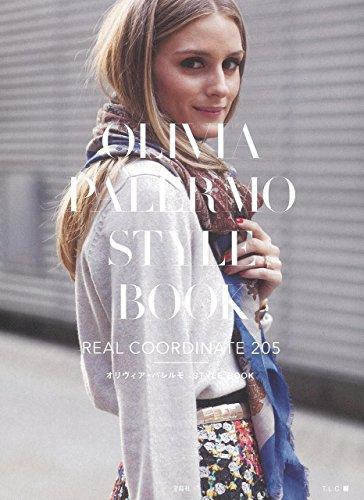 オリヴィア・パレルモ STYLE BOOK