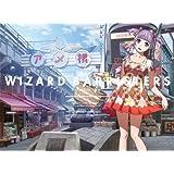 ウィザード・バリスターズ-弁魔士セシル-2 [DVD]