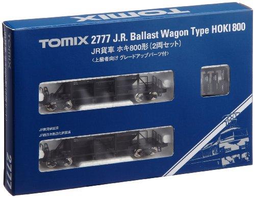 トミーテック TOMIX Nゲージ ホキ800 2両 2777 鉄道模型 貨車