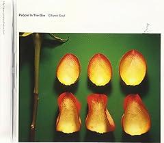 People In The Box「沈黙」のCDジャケット