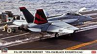 ハセガワ 1/72 F/A-18Fスーパーホーネット VFA-154ブラックナイツCAG