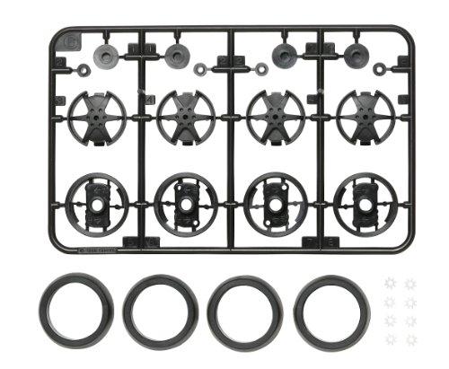 グレードアップパーツシリーズ No.444 GP.444 スーパーX・XX 大径ワンウェイホイール (オフセットトレッドタイヤ付き) 15444