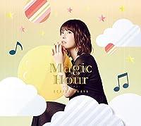 【Amazon.co.jp限定】Magic Hour【DVD付限定盤】(CD+DVD+PHOTOBOOK)(2L判ブロマイド付き)