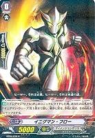 【シングルカード】ヴァンガード イニグマン・フロー BT04/030R/R