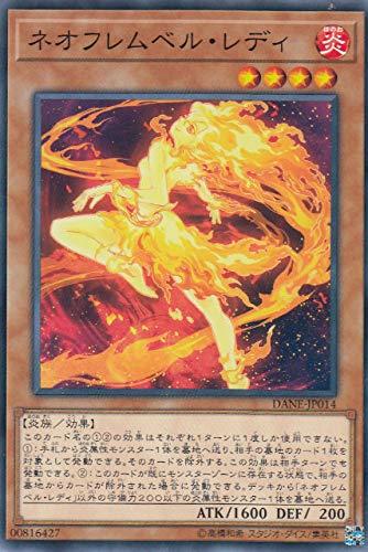 遊戯王 DANE-JP014 ネオフレムベル・レディ (日本語版 ノーマル) ダーク・ネオストーム